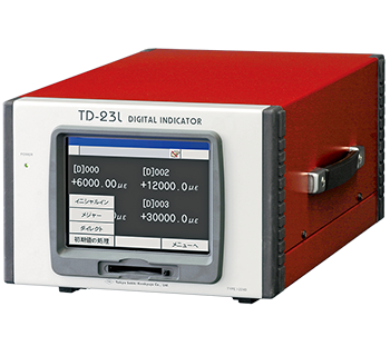 High precision Digital Indicator TD-23L